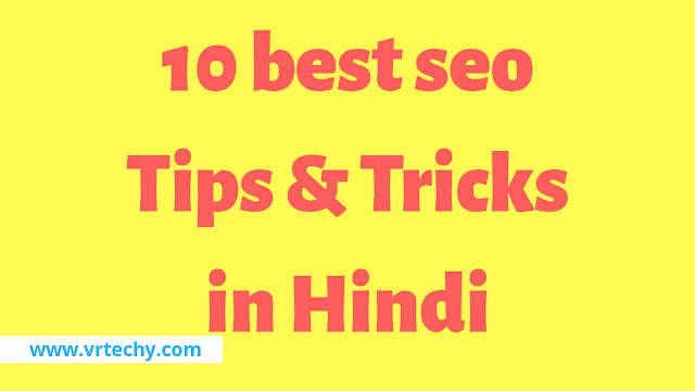 In 10 Seo Tips & Tricks se apne website ko abhi rank karaye