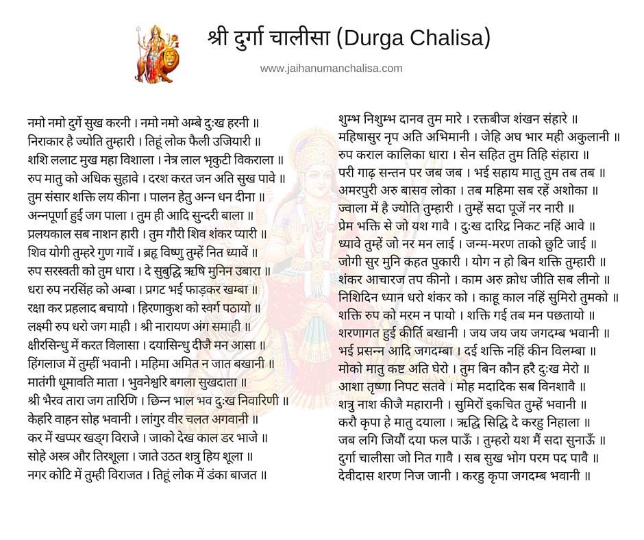 sunderkand lyrics in english pdf