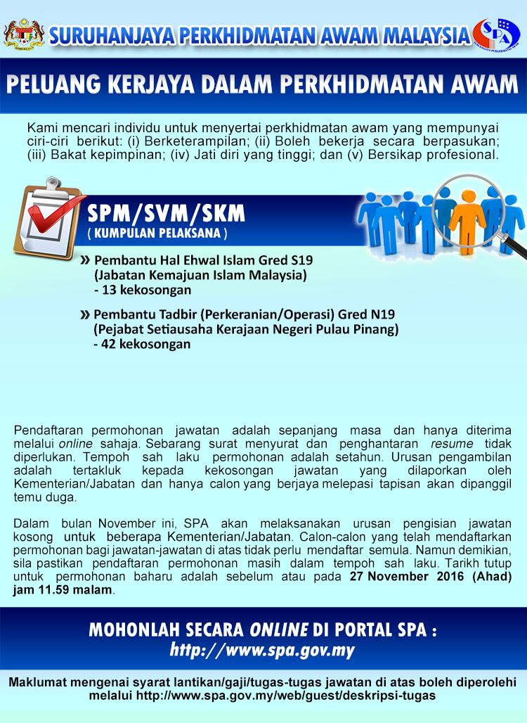 42 Kekosongan Jawatan Sebagai Pembantu Tadbir N19 27 November 2016 Appjawatan Malaysia