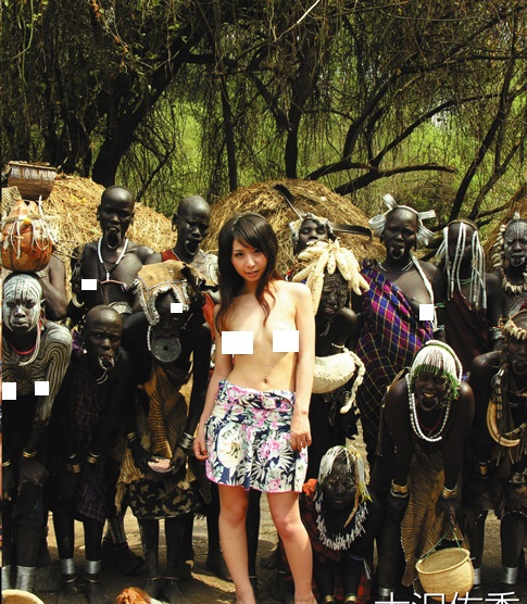 African Tribe Japanese 76