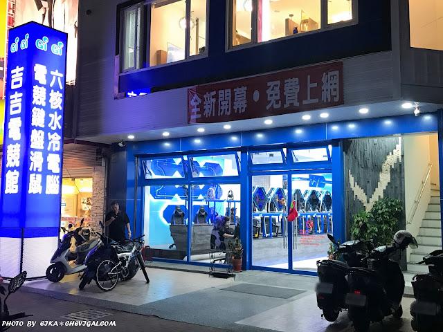 IMG 1218 - 台中大里│吉吉網路生活館-大里店。號稱台中最狂電競網咖,49吋大螢幕讓你身歷其境!