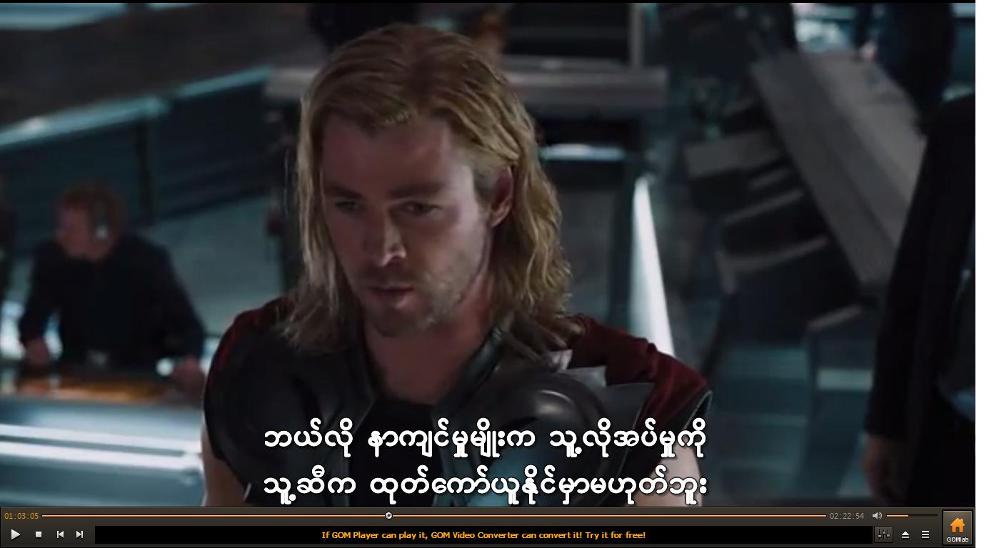 Myanmar Subtitle Font-DjjoeMan(MMF) - For PC ~ Free Mobile Sharing