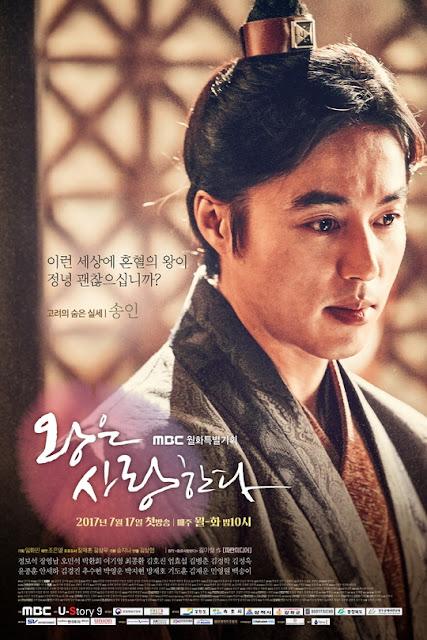 王在相愛-戀愛中的王-線上看-人物海報