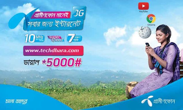 Grameenphone Prepaid and Postpaid 3G Internet Package Update (New)
