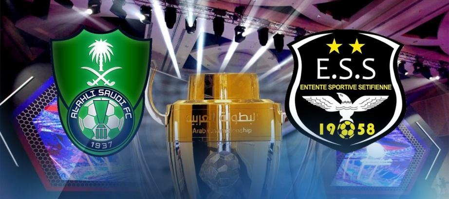 مشاهدة مباراة الاهلي السعودي ووفاق سطيف الجزائري بث مباشر 4-12-2018 بكأس زايد للأبطال