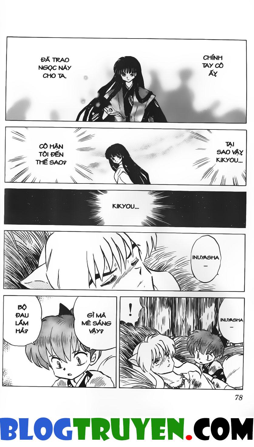 Inuyasha vol 16.5 trang 3
