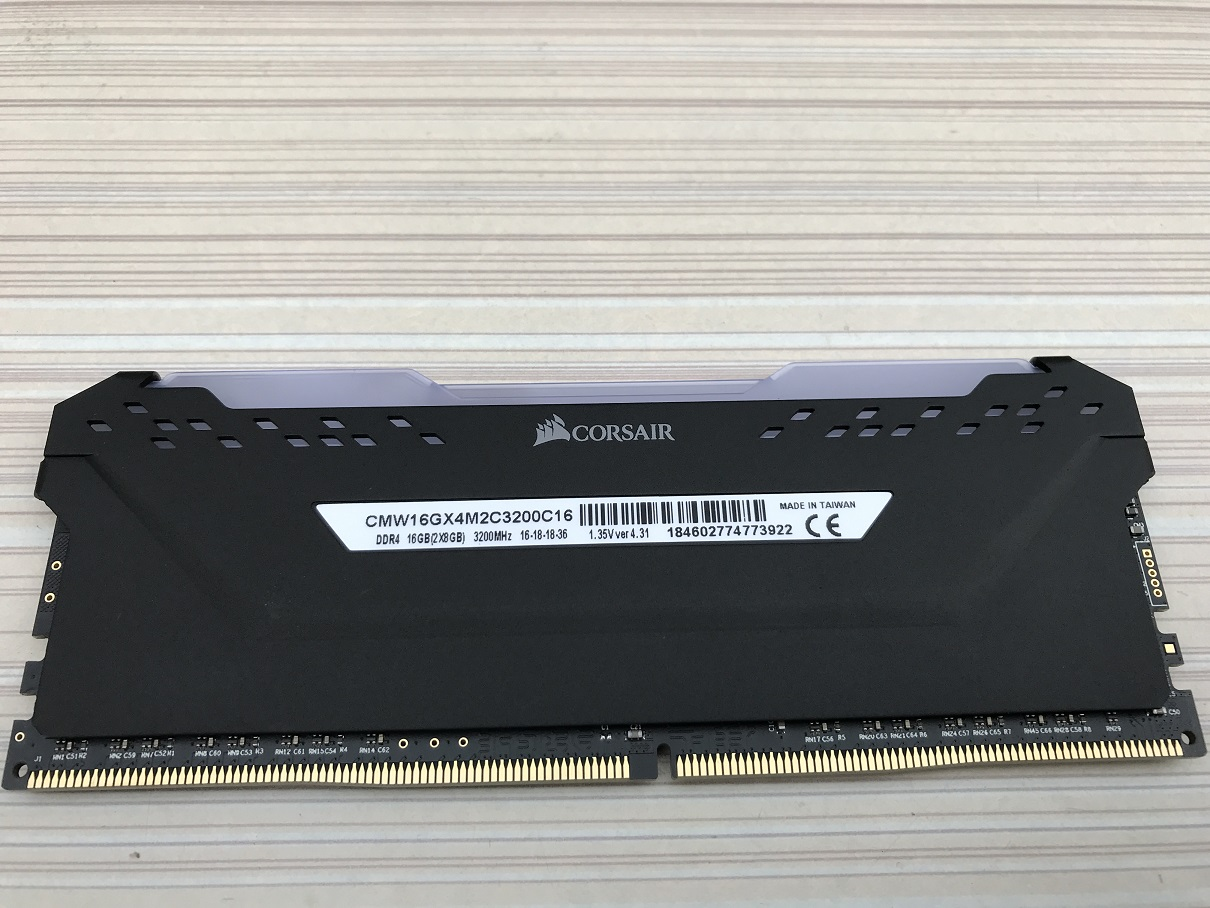 Corsair Vengeance RGB Pro 16GB 3200Mhz Review ~ Computers