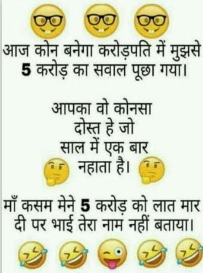 Aaj Kaun Banega Crorepati Me Mene 5 Crore ko Laat Maar Di !
