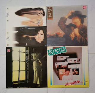 LOT SALE 60 albums with CAI CHIN audiophile 蔡琴 IMG_20190315_080611