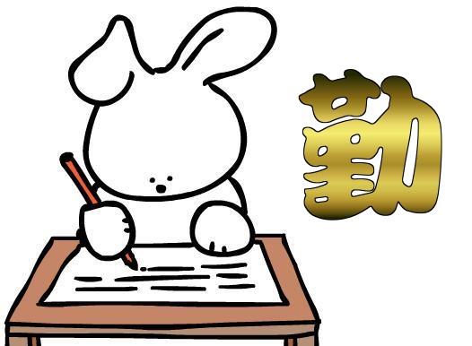 考試 | [組圖+影片] 的最新詳盡資料** (必看!!) - www.go2tutor.com