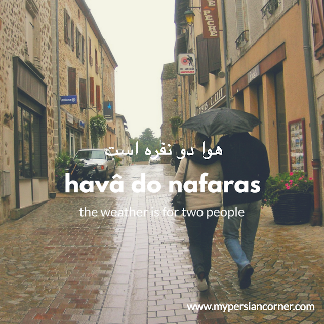 Persian Farsi Language phrase the weather is for two people