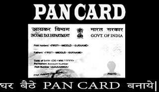 Online_pancard_Apply