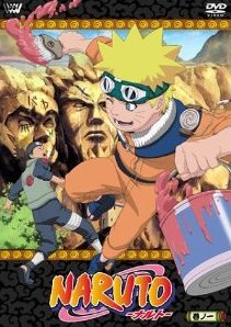 Naruto Kecil Season 1 Episode 01-35 [END] MP4 Subtitle Indonesia
