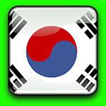 Korea U23 www.nhandinhbongdaso.net