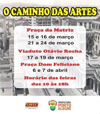 Caminho das Artes - Porto Alegre