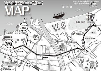 空港巴士班次路線圖