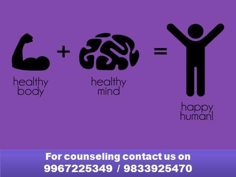 शारीरिक आणि मानसिक पोषणाचे महत्त्व!!!