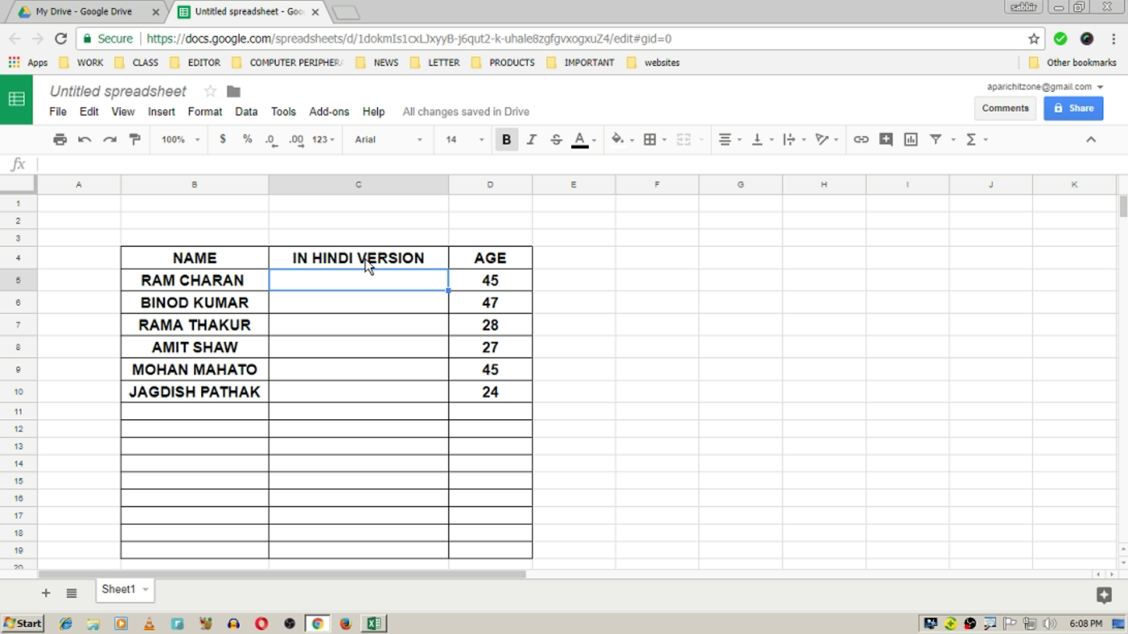 How To Write Or Translate English To Hindi In Excel