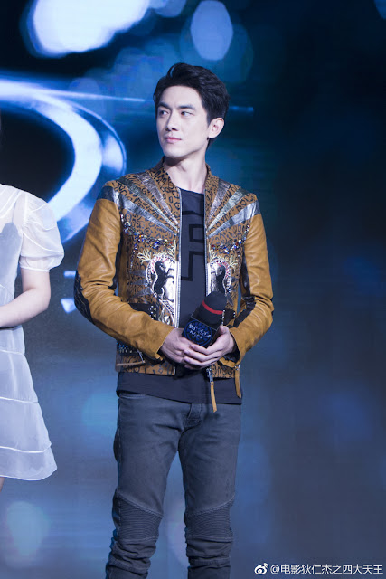 Detective Dee 3 Movie Presscon Lin Gengxin