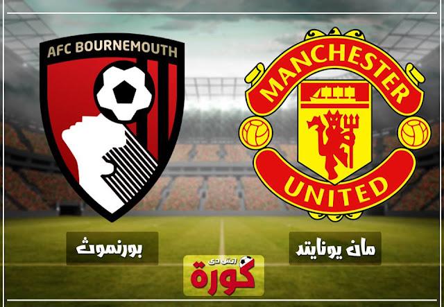 man-united-vs-bournemouth