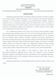west-bengal-g-o-retirement-age-from-62-years-to-65-years-in-respect-of-all-full-time-regular-teachers-principals