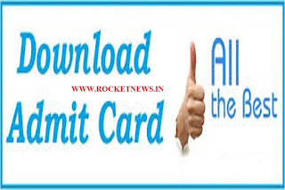 SSCCR Admit card 2017 for the post of  Multi Tasking Staff  (MTS) (Tier-I) Exam Hall Ticket