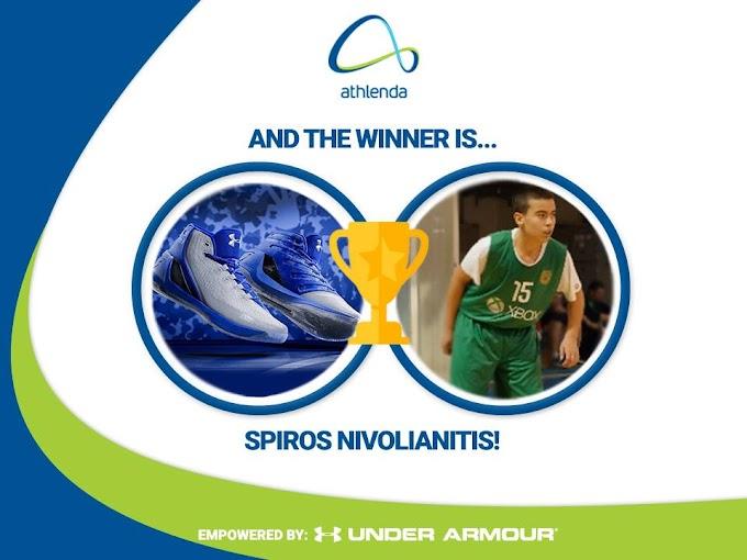 Ο 14χρονος Σπύρος Νιβολιανίτης, νικητής στον πρώτο διαγωνισμό #besteffortwins της Under Armour Greece και του Athlenda