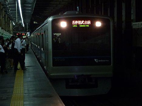 小田急線 各停 相武台前行き 3000形(平日1本運行)