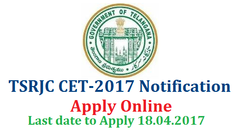 TSRJC CET 2017/ TS Residential Junior College Entrance Exam/Test Notification 2017 Apply Online @tsrjdc.cgg.gov.in | TSREIS Official Websites http://tsrjdc.cgg.gov.in http://tresidential.cgg.gov.in Telangana State Residential Junior College Admission Notification TSRJC CET 2017 for the Academic Year 2017-18 Released | Telangana Residential Educational Educational Institutions Society TSREIS  has issued Admission Test Notification to held on 10.05.2017 to get Admission inter Intermediate First year at Telangana Gurukula Junior Colleges Survial, Nalgonda, Hasanparthi, Warangal LB Nagar Hyderabad Nagaram Nizamabad | Important Dates to Remember Online Application Form Examination Fee Dates Download Hall Tickets Date of Examination Anouncement of Results Commencement of Classes tsrjc-cet-2017-ts-residential-junior-college-entrance-exam-test-notification-apply-online-tsrjdc.cgg.gov.in-application-form