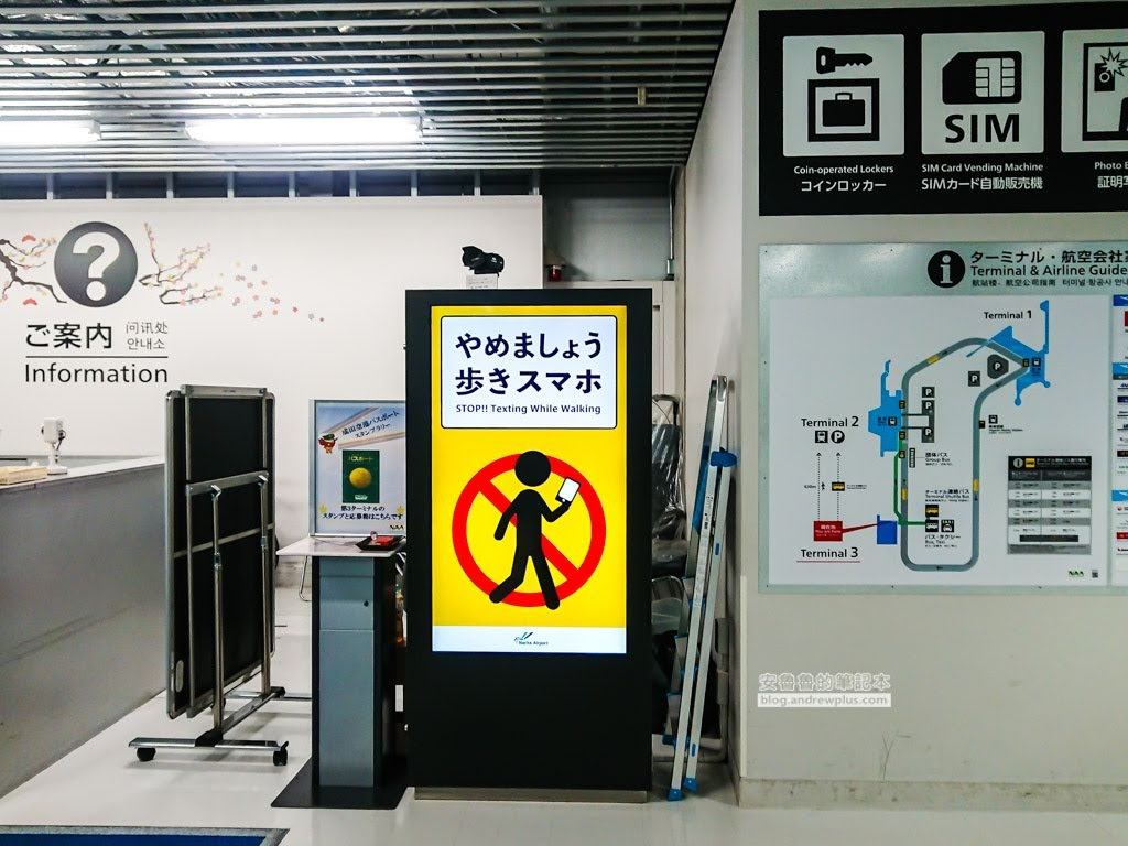 日本高崎自助旅行,wamazing免費sim卡,日本滑雪自助旅遊