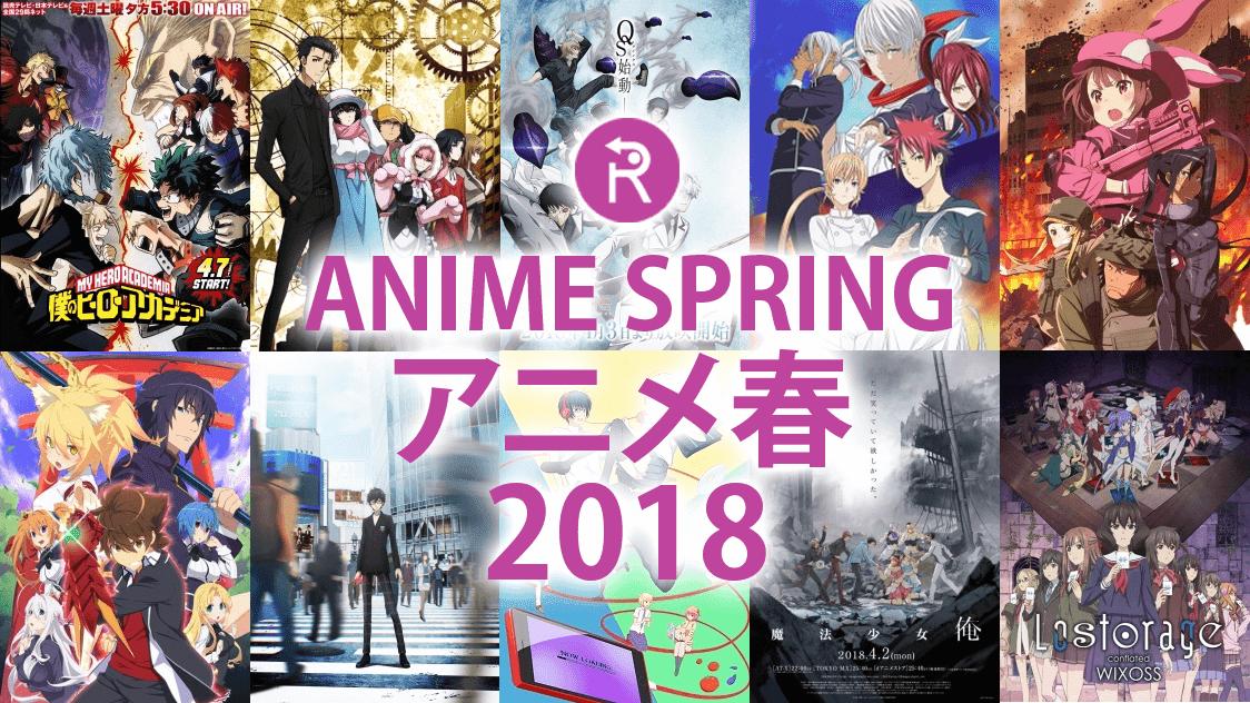 Daftar Rilis Anime Spring 2018