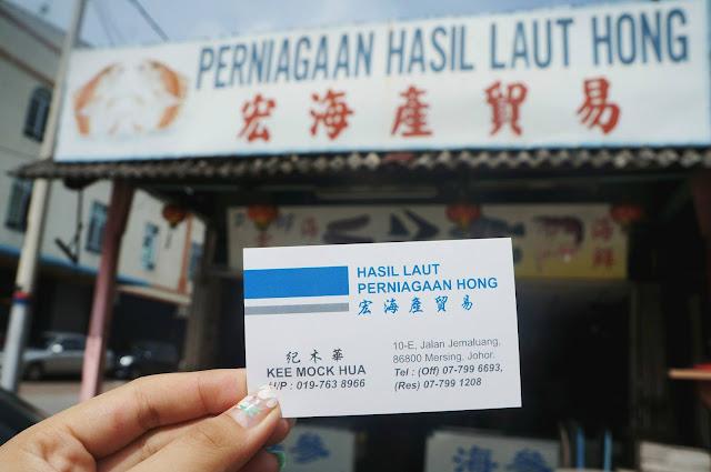 Fresh & Natural Sea Cucumber Of Perniagaan Hasil Laut Hong In Mersing Johor