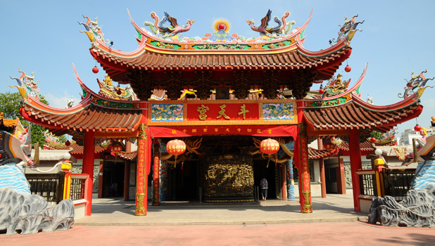 Martes De Arte: Arquitectura China