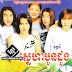 F4 Song Khmer Version