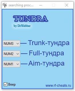 1 6 0 4 DrWebber Tundra – PKmods - PlazmaKeks Mods