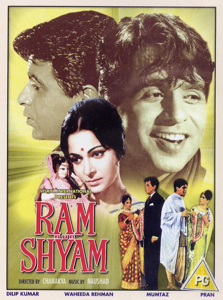 Poster Of Hindi Movie Ram Aur Shyam (1967) Free Download Full New Hindi Movie Watch Online At worldfree4u.com