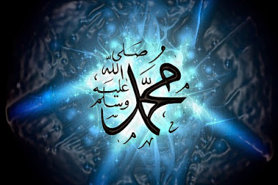 Cara Allah Menyiapkan Nabi Muhammad Menjadi Rasul