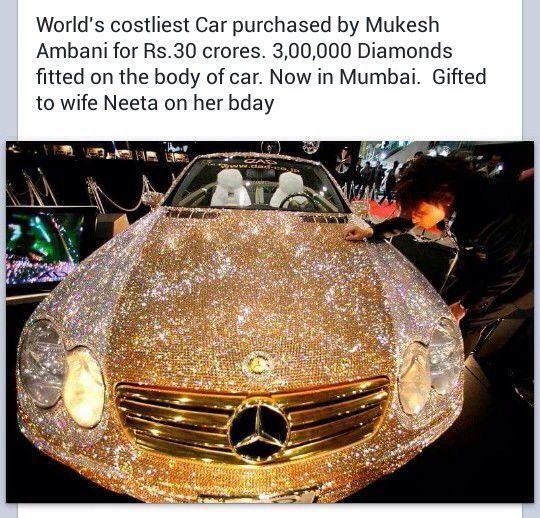 Mukesh Ambani New Diamond Car