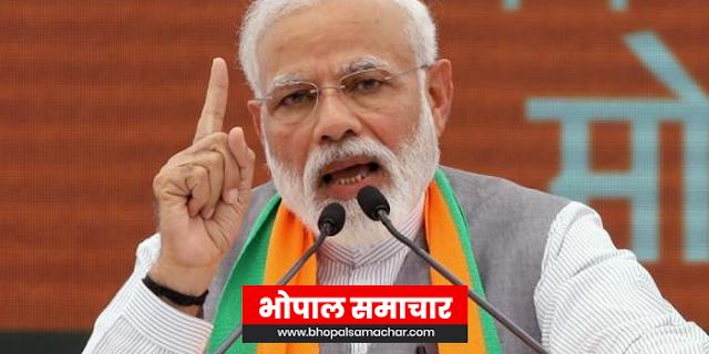 दिग्विजय सिंह कितने भी हवन कर लें, पाप नहीं धुलेंगे: पीएम नरेंद्र मोदी | MP NEWS