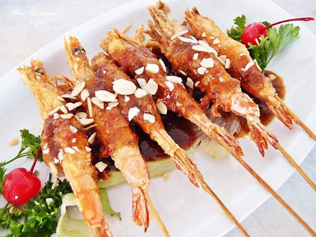 Kuantan Mega View Hotel Ramin By The River Vienna Prawns