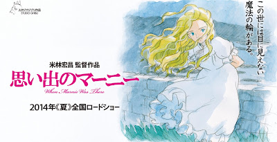 When Marnie Was There Movie poster Film jepang terbaik terlaris 2014