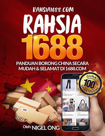 Ebook Malaysia - Rahsia 1688