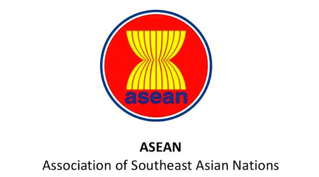 आसियान संगठन के बारे में महत्वपूूर्ण जानकारी