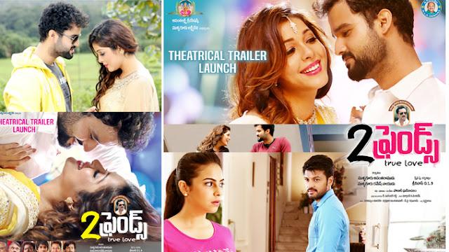 2 Friends (2018) Telugu Movie Naa Songs Free Download