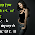 Yaad Shayari in Hindi with image