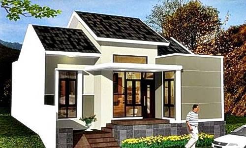 Desain Rumah Unik Modern Terbaru Sederhana 2020 Desain