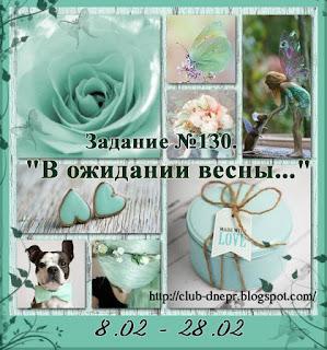 http://rucodelniza.blogspot.com/2017/02/3.html