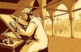 Perkembangan Ilmu Pengetahuan Pada Masa Abbasiyah