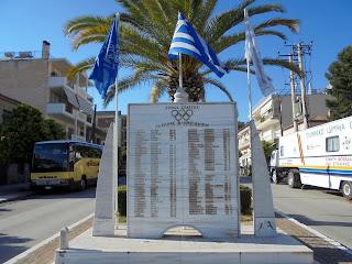 το μνημείο Λακώνων Ολυμπιονικών στη Σπάρτη