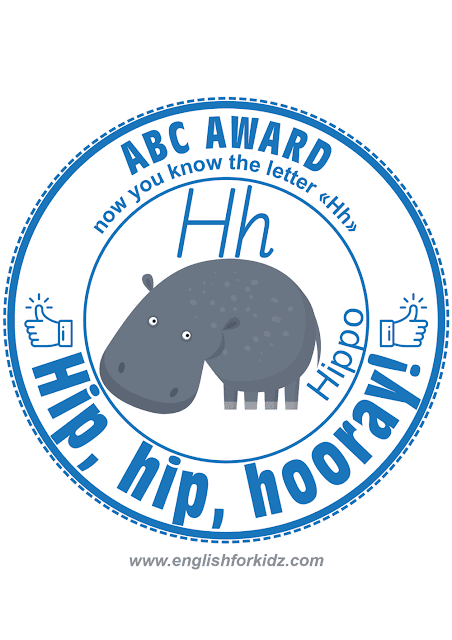 Printable award for ABC learning -- letter H is for hippo
